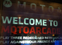 Motoarcade